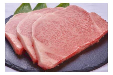 極上但馬牛 サーロインステーキ【2kg】