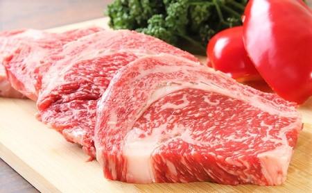個包装で便利♪おかあさん但馬牛ロースステーキ400g(3~4枚)■食べやすいハーフサイズ!