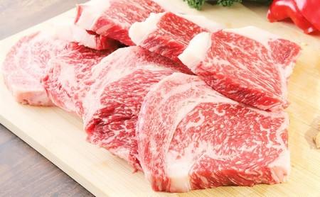 個包装で便利♪おかあさん但馬牛ロースステーキ700g(6~8枚)■食べやすいハーフサイズ!