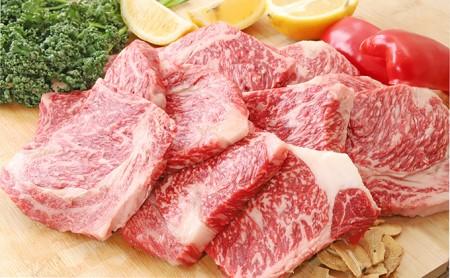 個包装で便利♪おかあさん但馬牛ロースステーキ1,100g(9~12枚)■食べやすいハーフサイズ!