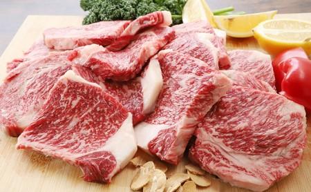 個包装で便利♪おかあさん但馬牛ロースステーキ1,400g(12~16枚)■食べやすいハーフサイズ!