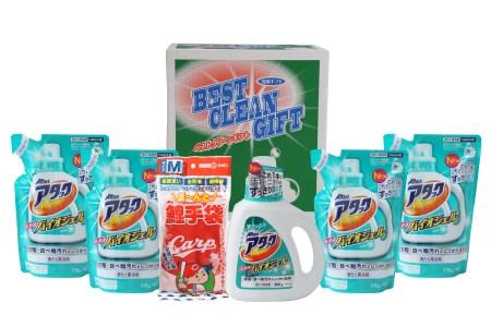 洗剤セット&カープ鯉ゴム手袋セットA(HCKA40)