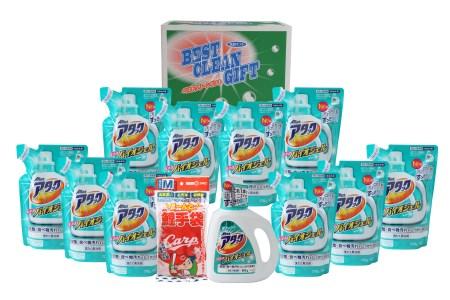 洗剤セット&カープ鯉ゴム手袋セットB(HCKA80)