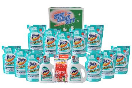 洗剤セット&カープ鯉ゴム手袋セットC(HCKA100)
