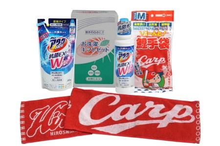 洗剤セット&カープ鯉手袋&カープキラキララメラメマフラータオルセットA (HNEO-40)