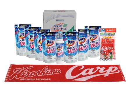 洗剤セット&カープ鯉手袋&カープキラキララメラメマフラータオルセットB (HNEO-80)