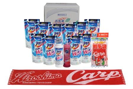 洗剤セット&カープ鯉手袋&カープキラキララメラメマフラータオルセットC(HNEO-100)