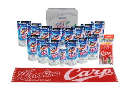 洗剤セット&カープ鯉手袋&カープキラキララメラメマフラータオルセットD(HNEO-140)
