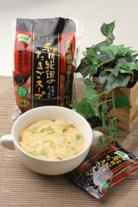 秋川牧園のたまごスープセット