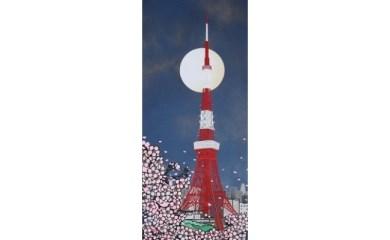 久保修ジクレー版画19 月と東京タワー