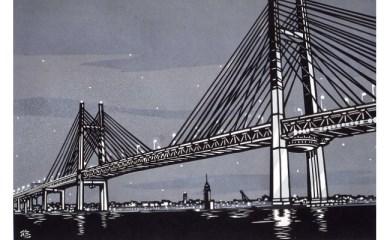 久保修ジクレー版画6 横浜ベイブリッジ