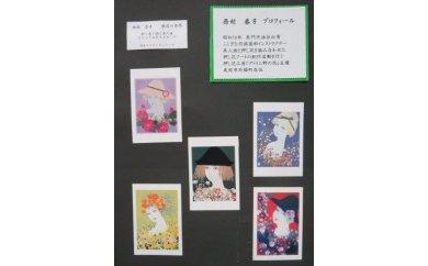 西村恭子魅惑の世界 押し花で描く美人画 オリジナルポストカード 帽子のマドンナシリーズ5枚セット