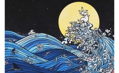 久保修ジクレー版画14 因幡の白兎