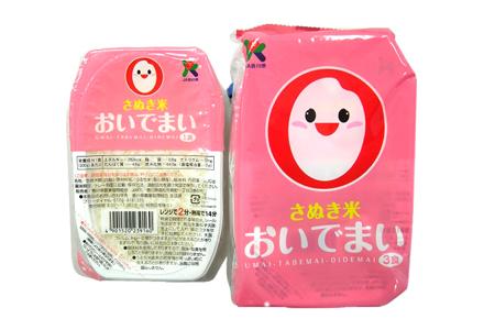 さぬきの米 おいでまい 無菌パック