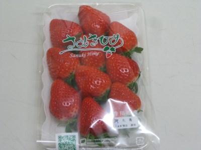 丸亀産 さぬきひめ苺 1kg