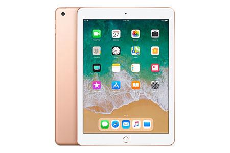 iPad 9.7インチ Wi-Fiモデル 128GB 2018年春モデル 【ゴールド】