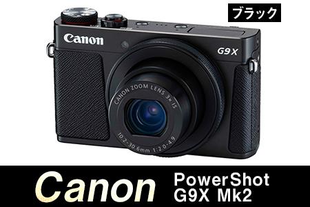 Canon PowerShot G9X Mk2(ブラック)