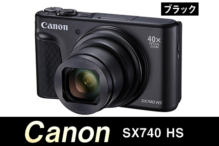 Canon PowerShot SX740 HS (ブラック)