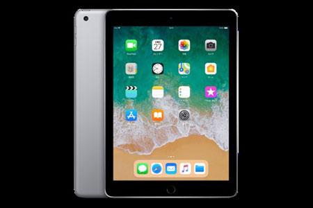 iPad Wi-Fi 32GB - カラー:スペースグレイ ゆくはし国際公募彫刻展「ビエンナーレ」PR企画 Yukuhashi 3D スマホで飛び出す美術館インストール済み