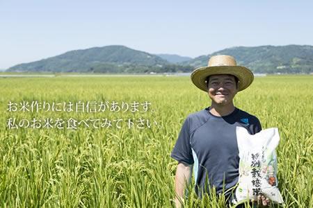 【定期便】米自慢「しもむら農園」特A評価さがびより(5kg×12回)12万円コース