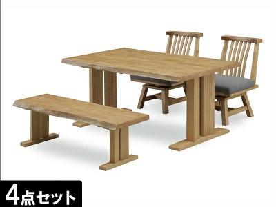 【開梱設置 完成品】ダイニングセット ダイニング4点セット黄王 テーブル幅150cm ダイニングテーブル