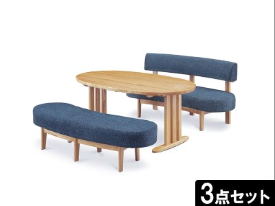 【開梱設置 完成品】ダイニングセット ダイニング3点セットオヴァール テーブル幅180cm ダイニングテーブル ブルー