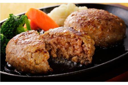 都城産宮崎牛と都城産「天恵美豚」の合挽ハンバーグ