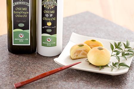 オリーブオイル&柚子和菓子セット