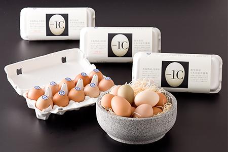 氷温熟成®なま卵セット
