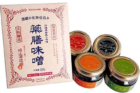 酒蔵の女将仕込み「沖縄美ら味噌セット」