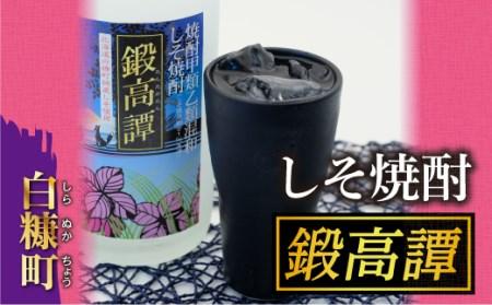 鍛高譚(たんたかたん)[720ml]【8本セット】