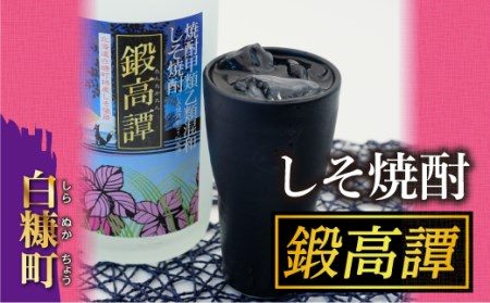 鍛高譚(たんたかたん)[720ml]【12本セット】