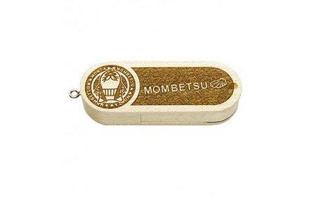 紋太USBメモリー16GB