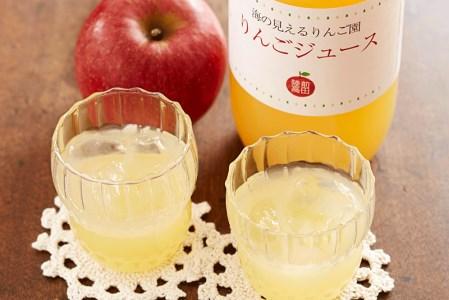 海の見えるりんご園・極甘りんごジュース天然100%×4本