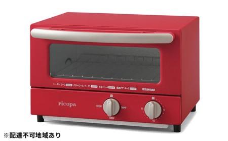 ricopaオーブントースター EOT-R021-R レッド