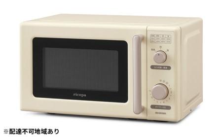ricopa 電子レンジ IMB-RT17-WC ホワイトアイボリー