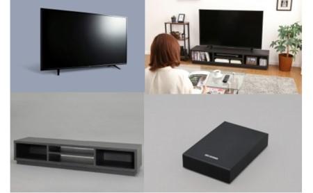 液晶テレビ(4K) 65インチ・AVボード・ハードディスク セット