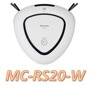 ロボット掃除機 ルーロ【MC-RX300S-W】