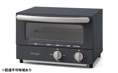 ricopaオーブントースター EOT-R021-H グレー