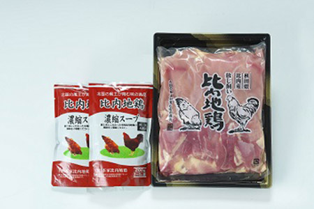 比内地鶏1羽ケース(冷凍)