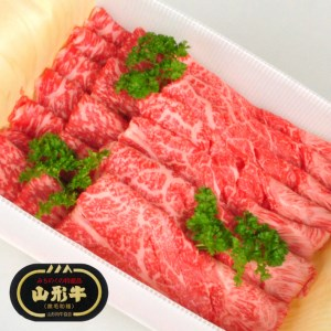 【A4等級以上】山形牛 モモすき焼用 600g