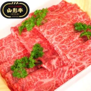 【A4等級以上】山形牛 モモすき焼用 800g