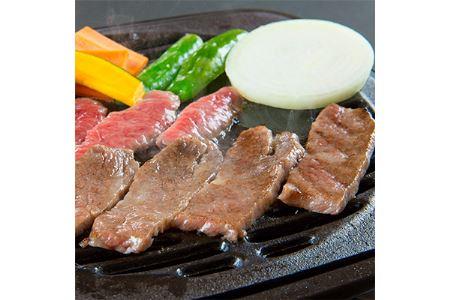 山形牛 ロース焼肉用 600g