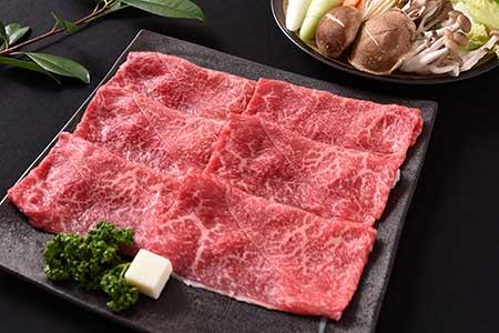 山形牛「もち米給与牛」すき焼き用スライス(肩肉またはモモ肉)300g 010-D02