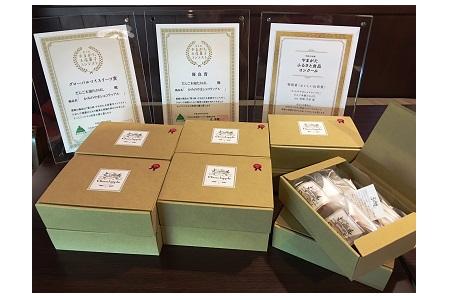 かみのやまショコラップル6個箱入×12箱