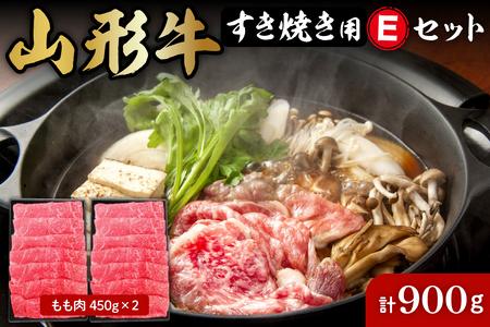 すき焼き用山形牛(ひがしね産)Eセット