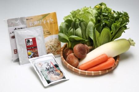産直直送!季節の野菜と加工品セット