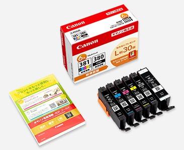 キヤノン インクタン BCI-381+380/6MP マルチパック