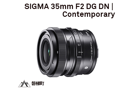SIGMA 35mm F2 DG DN   Contemporary ソニーEマウント用 ≪カメラ レンズ シグマ ソニー 一眼レフ 一眼 写真≫