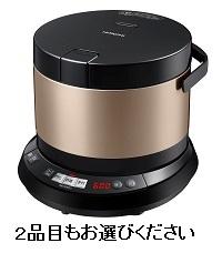 炊飯器(4合用・ブラウンゴールド )